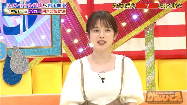 2020年09月14日弘中綾香の画像05枚目