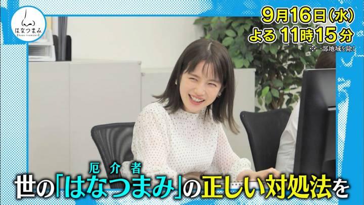 2020年09月14日弘中綾香の画像15枚目