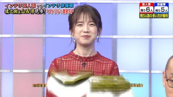 2020年09月14日弘中綾香の画像16枚目