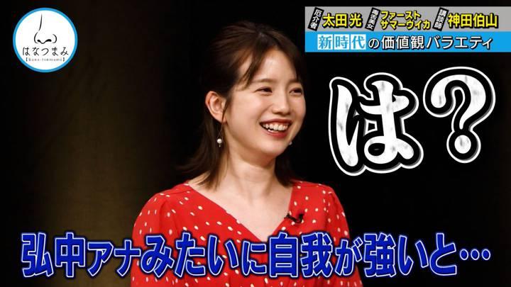 2020年09月16日弘中綾香の画像01枚目