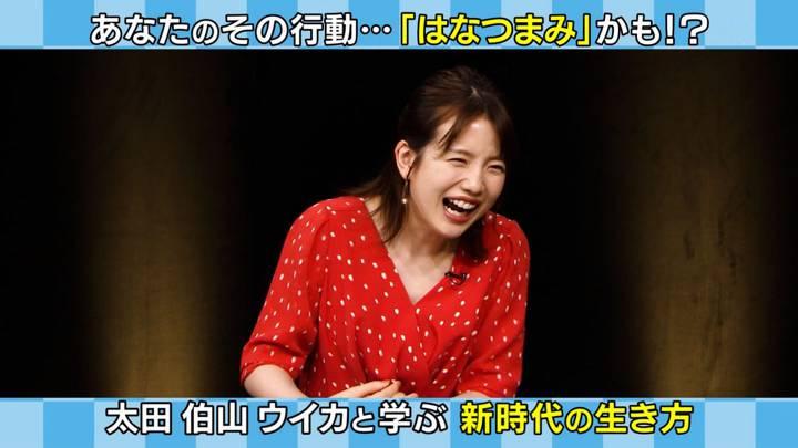 2020年09月16日弘中綾香の画像02枚目