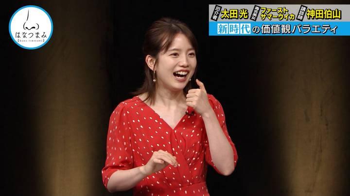 2020年09月16日弘中綾香の画像04枚目
