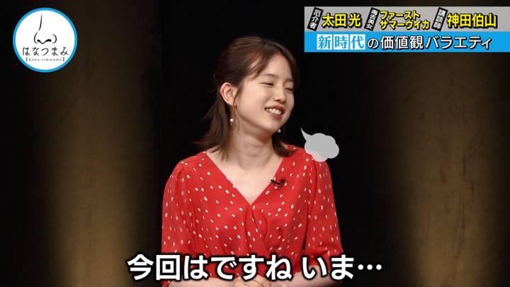 2020年09月16日弘中綾香の画像05枚目