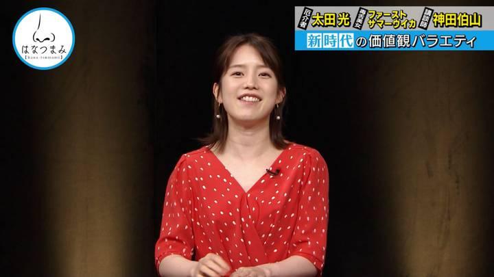 2020年09月16日弘中綾香の画像06枚目