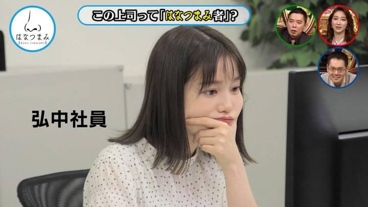 2020年09月16日弘中綾香の画像09枚目