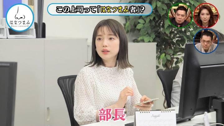 2020年09月16日弘中綾香の画像10枚目