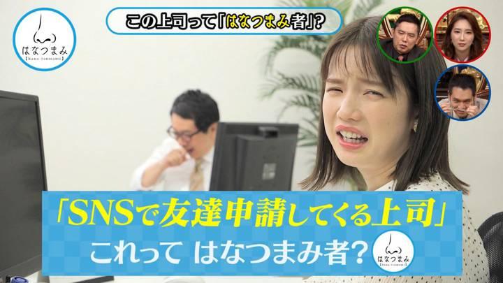 2020年09月16日弘中綾香の画像11枚目