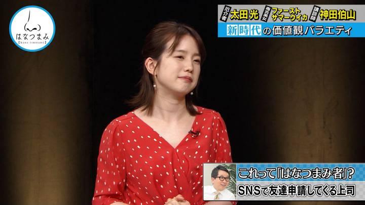 2020年09月16日弘中綾香の画像12枚目