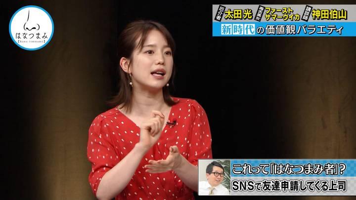 2020年09月16日弘中綾香の画像13枚目