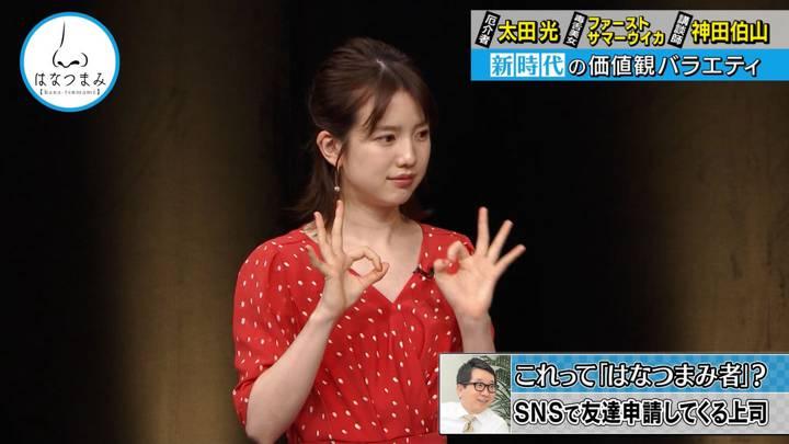 2020年09月16日弘中綾香の画像14枚目