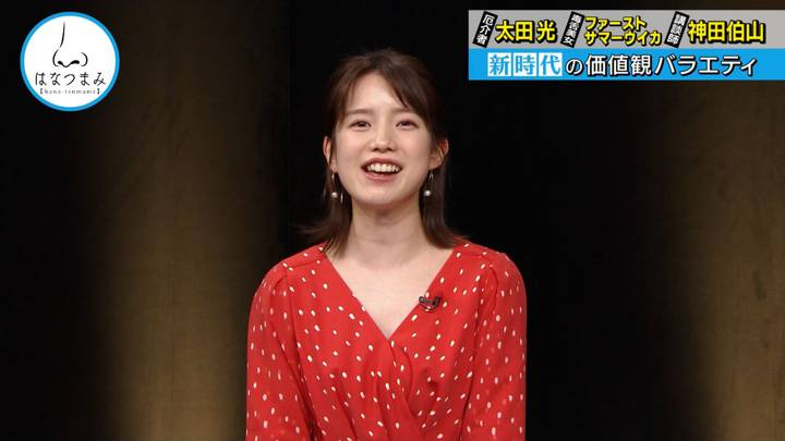 2020年09月16日弘中綾香の画像16枚目