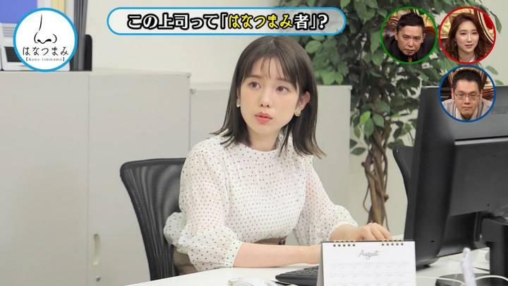 2020年09月16日弘中綾香の画像17枚目