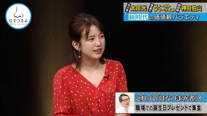 2020年09月16日弘中綾香の画像20枚目