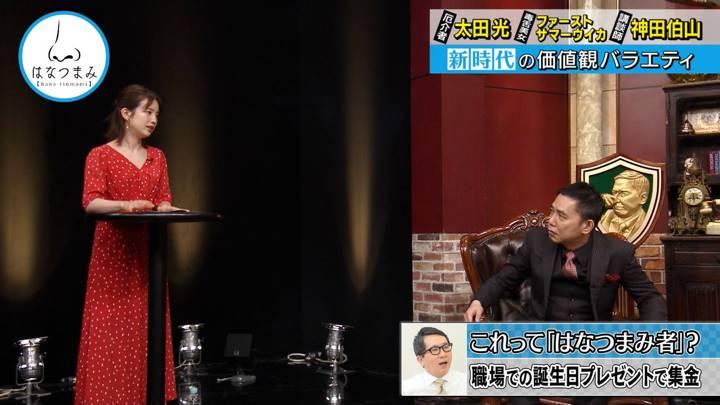 2020年09月16日弘中綾香の画像21枚目