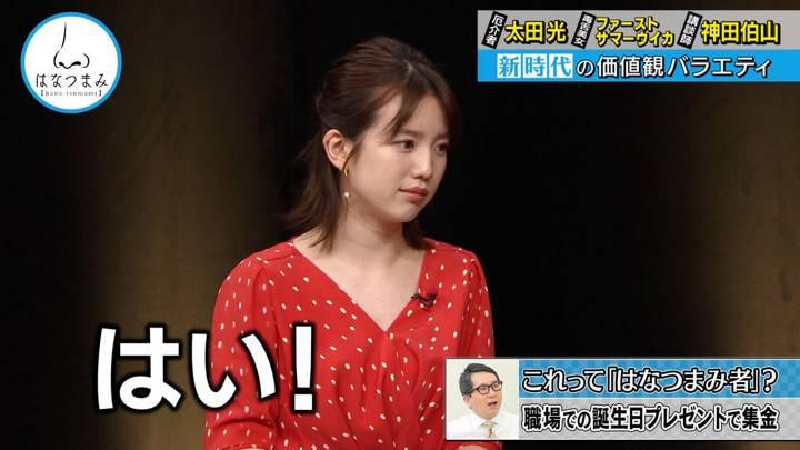 2020年09月16日弘中綾香の画像22枚目