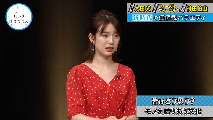 2020年09月16日弘中綾香の画像23枚目