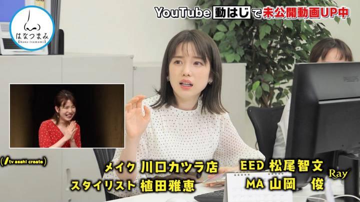 2020年09月16日弘中綾香の画像24枚目