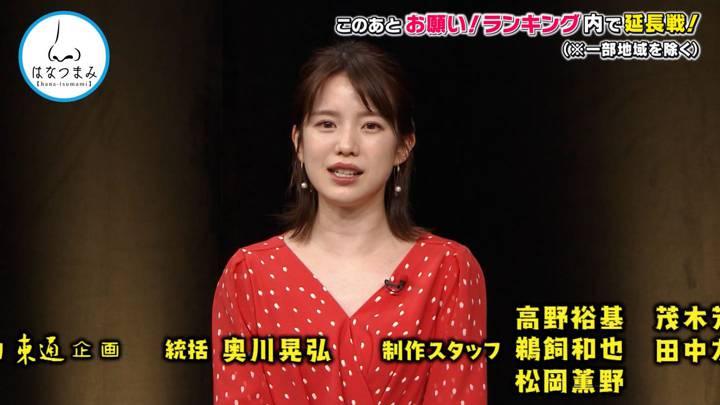 2020年09月16日弘中綾香の画像25枚目