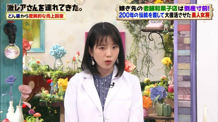 2020年09月19日弘中綾香の画像02枚目
