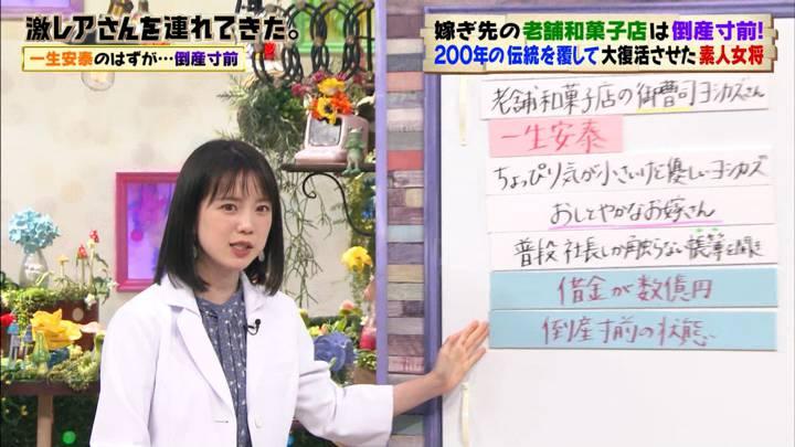 2020年09月19日弘中綾香の画像03枚目