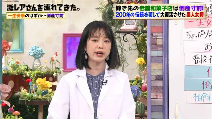 2020年09月19日弘中綾香の画像04枚目