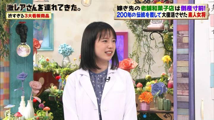 2020年09月19日弘中綾香の画像06枚目
