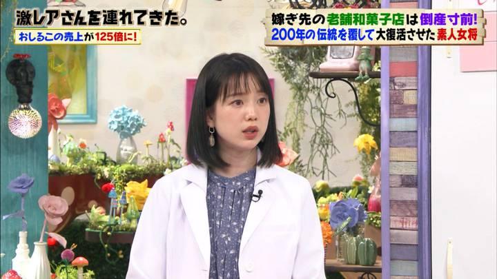 2020年09月19日弘中綾香の画像08枚目