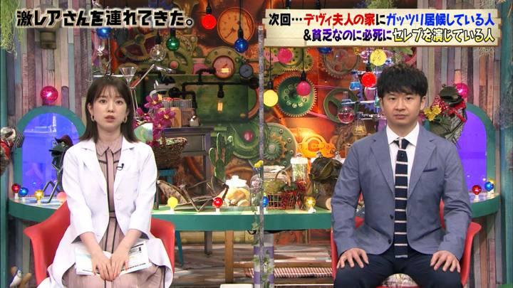 2020年09月19日弘中綾香の画像10枚目