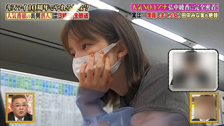 2020年09月21日弘中綾香の画像04枚目