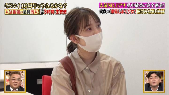 2020年09月21日弘中綾香の画像13枚目