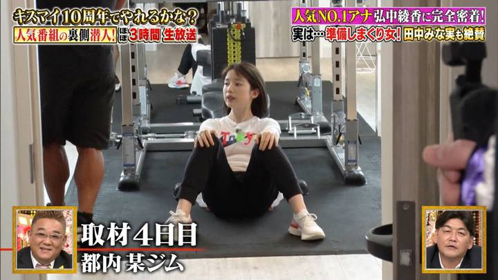 2020年09月21日弘中綾香の画像15枚目