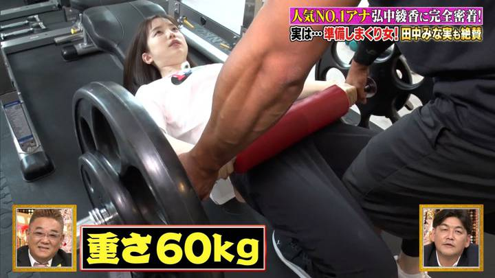2020年09月21日弘中綾香の画像16枚目