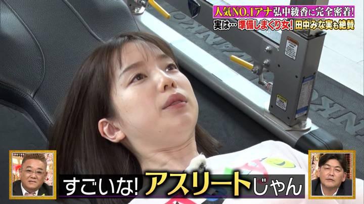 2020年09月21日弘中綾香の画像19枚目