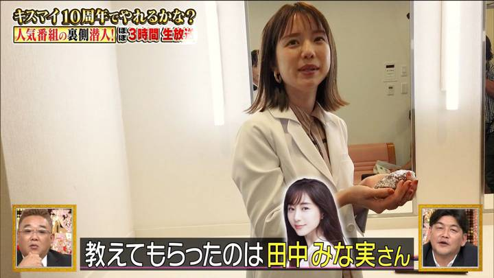 2020年09月21日弘中綾香の画像29枚目