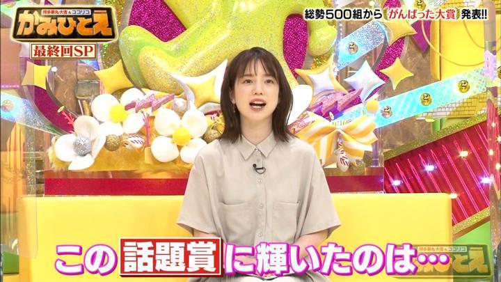 2020年09月21日弘中綾香の画像44枚目