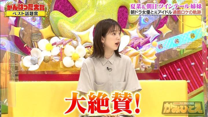 2020年09月21日弘中綾香の画像45枚目