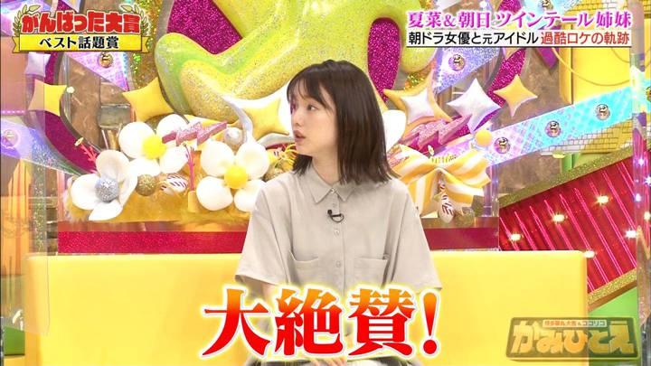 2020年09月21日弘中綾香の画像46枚目