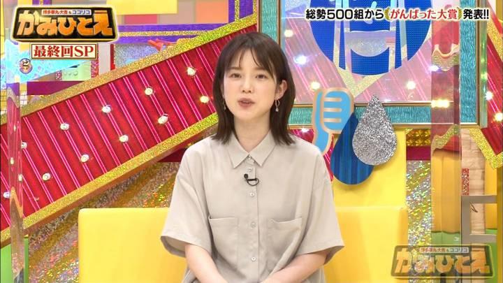 2020年09月21日弘中綾香の画像47枚目