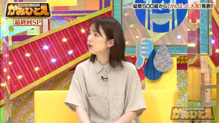 2020年09月21日弘中綾香の画像48枚目