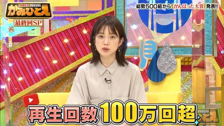 2020年09月21日弘中綾香の画像49枚目