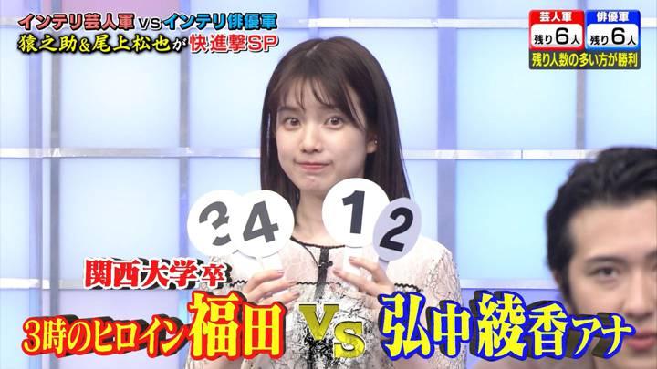 2020年09月28日弘中綾香の画像02枚目