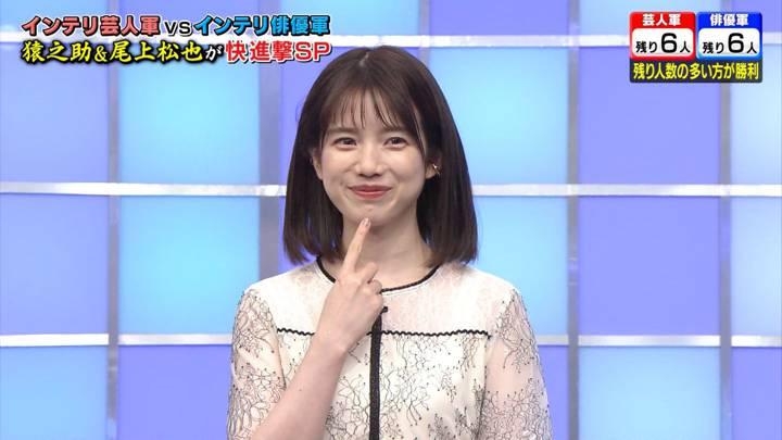 2020年09月28日弘中綾香の画像03枚目
