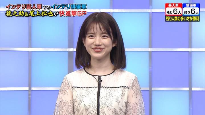 2020年09月28日弘中綾香の画像04枚目