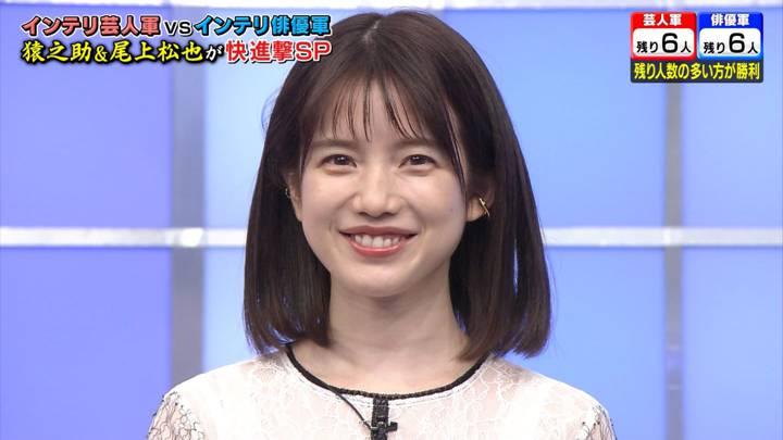 2020年09月28日弘中綾香の画像06枚目