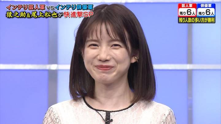 2020年09月28日弘中綾香の画像07枚目