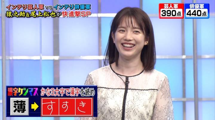 2020年09月28日弘中綾香の画像11枚目
