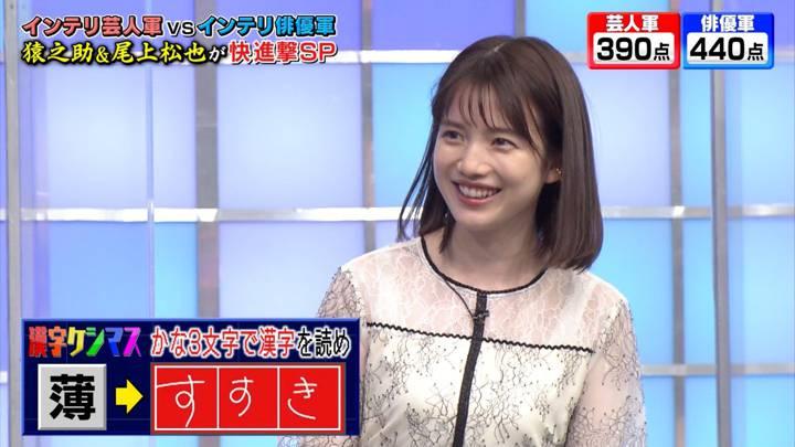 2020年09月28日弘中綾香の画像12枚目