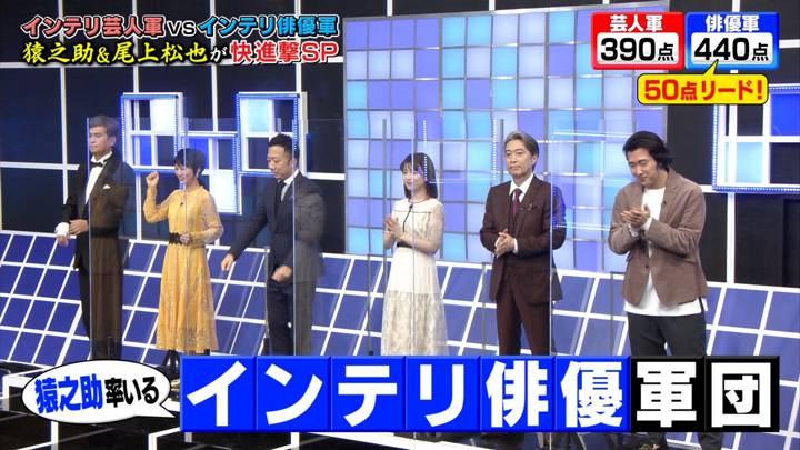 2020年09月28日弘中綾香の画像13枚目