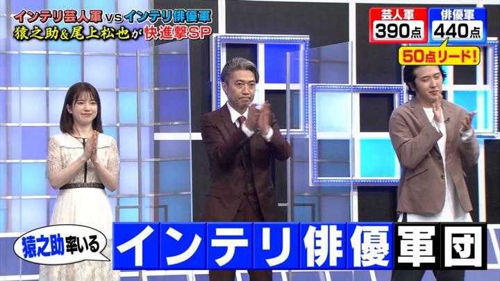 2020年09月28日弘中綾香の画像14枚目