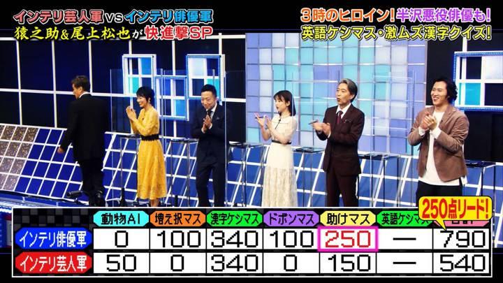2020年09月28日弘中綾香の画像16枚目